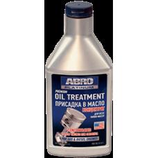 Platinum Premium Oil Treatment