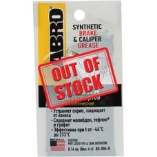 Synthetic Brake & Caliper Grease