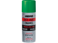 Anti-Rust Enamel Premium Spray Paint